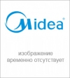 Медея - Midea