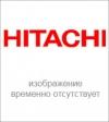 Хитачи - Hitachi