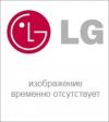 Лджи - LG