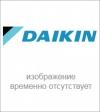 Дайкин - Daikin